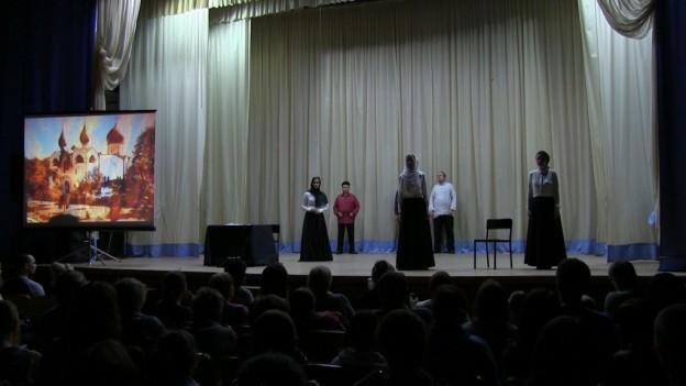 """Спектакль """"Новомученники"""""""
