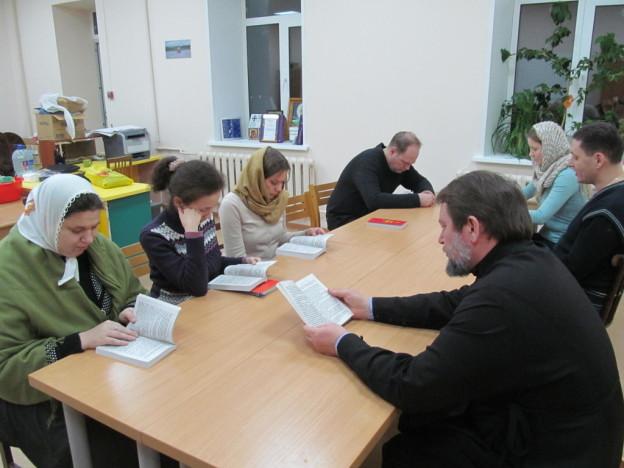 Беседа с о.Дмитрием после чтения Евангелия