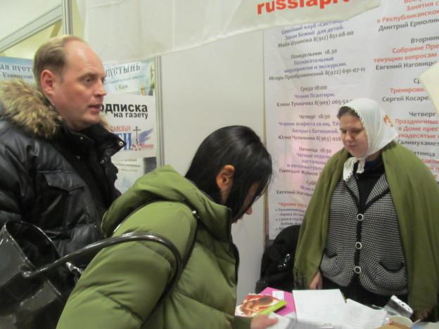 Активисты православных молодёжных объединений Ижевска